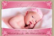 maternity and newborn photography - newborn birth announcement
